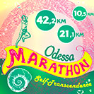 "10-й Одесский марафон ""Self-Transcendence"""