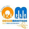 """XII Одеський марафон """"Самоперевершення"""""""